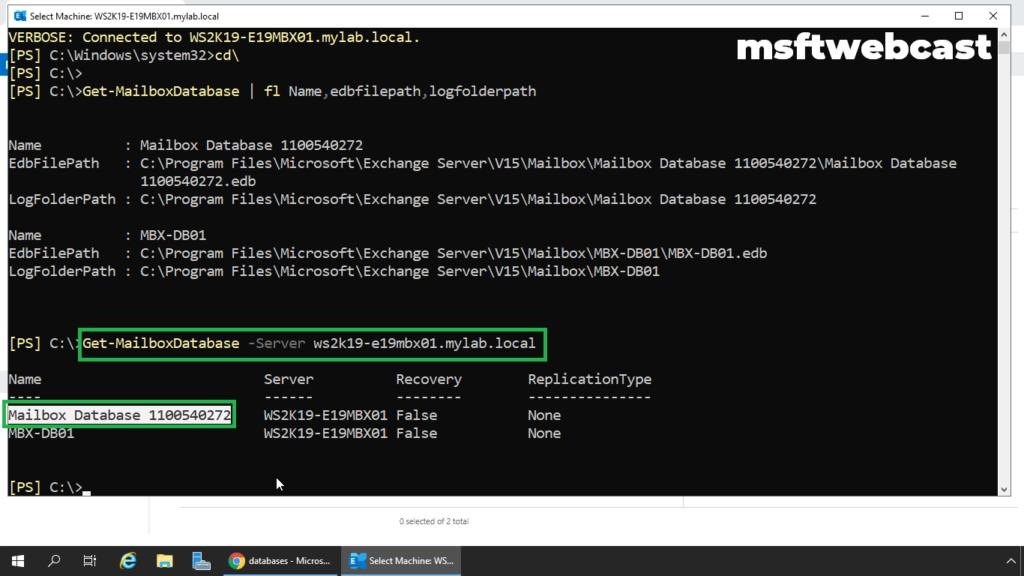 3. copy default database name